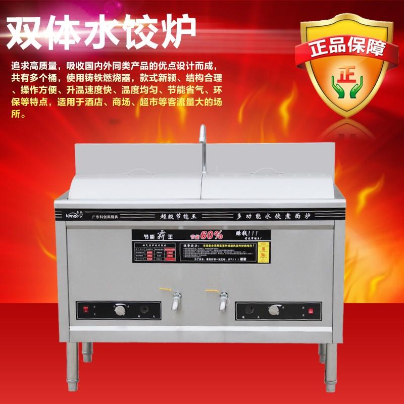 科创园优质不锈钢商用燃气煮面机电热煮面桶水饺汤炉煲粥炖肉麻辣烫桶炉